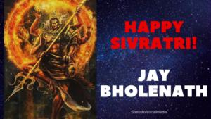 JAY BHOLENATH images