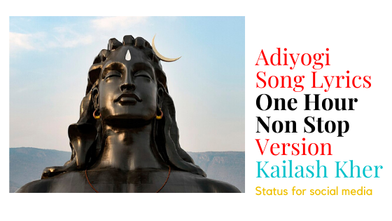 Adiyogi Lyrics