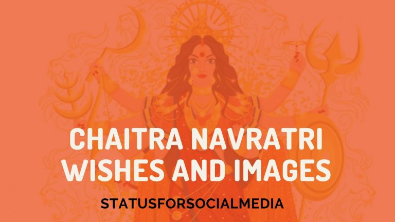 Chaitra Navratri Wishes & Images
