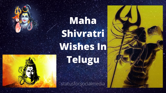 maha shivaratri wishes : Happy Shivratri 2020, Shivaratri Quotes and Wishes in Telugu with Hd Wallpapers, Happy Maha Shivratri Wishes With Images In Telugu, Maha Shivaratri Festival Images in Telugu with Best Wishes, Happy Maha Shivaratri Wishes In Telugu, Maha Shivratri 2020: Wishes, Images, Greetings | statusforsocialmedia.com, Maha Shivaratri 2020 Images, Quotes, Messages, Wishesstatusforsocialmedia.com, Happy Maha Shivratri 2020 Best wishes HD Image Photo. Shivaratri Quotes and Wishes in Telugu, maha shivaratri wishes in telugu 2020,