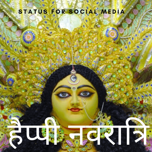 Happy Chaitra Navratri images download