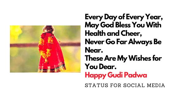 Gudi Padwa Messages In English