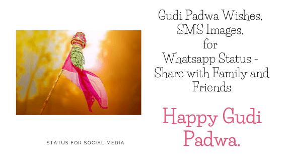 Gudi Padwa Wishes, SMS Images, for Whatsapp Status - Share with Family and Friends, Gudipadvyachya Hardik Shubhechha, Happy Gudi Padwa Wishes, Messages Image in Marathi, गुढीपाढव्याच्या हार्दिक शुभेच्छा,