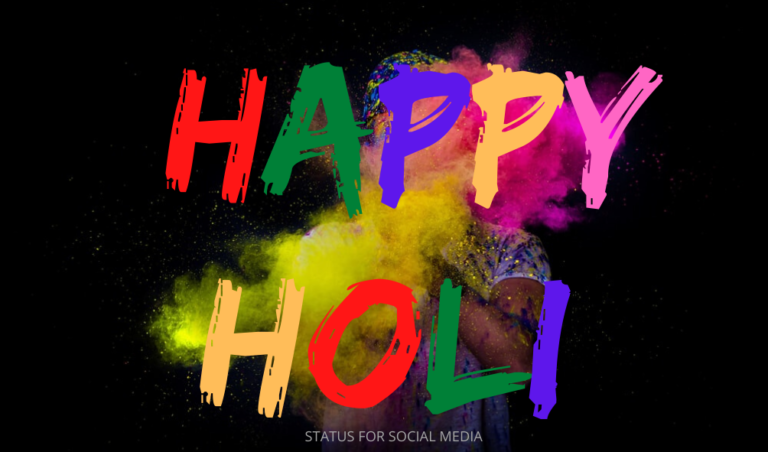 happy holi 2021