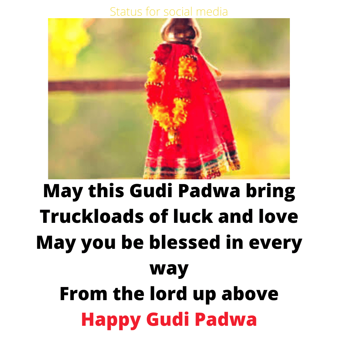 GUDI PADWA WISHES Images in ENGLISH DOWNLAOD