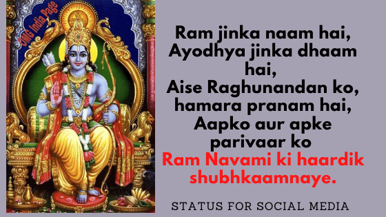 happy ram navami wishes images in english hd download