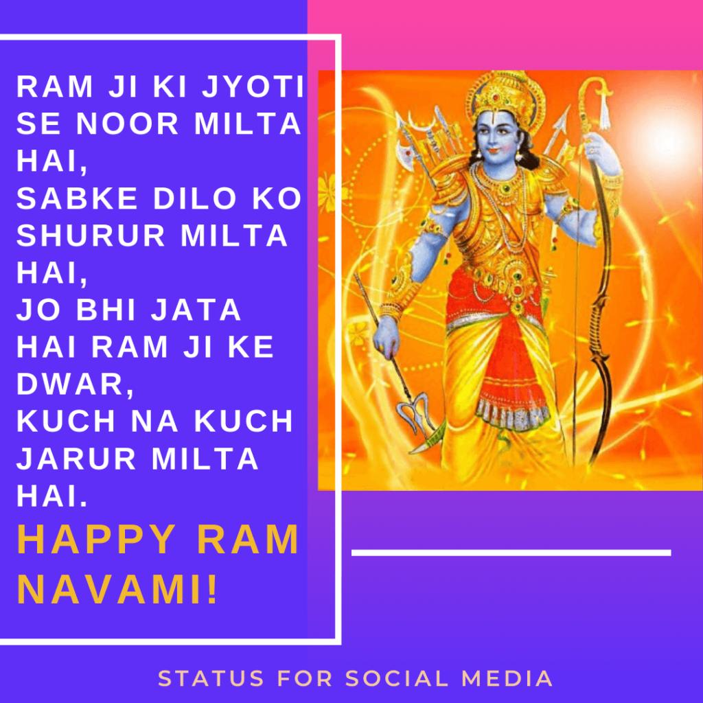 Whatsapp Ram Navami Wishes