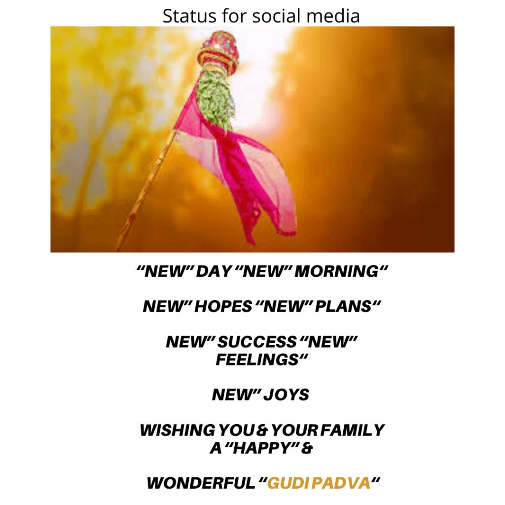 Happy Gudi Padwa Wishes in English