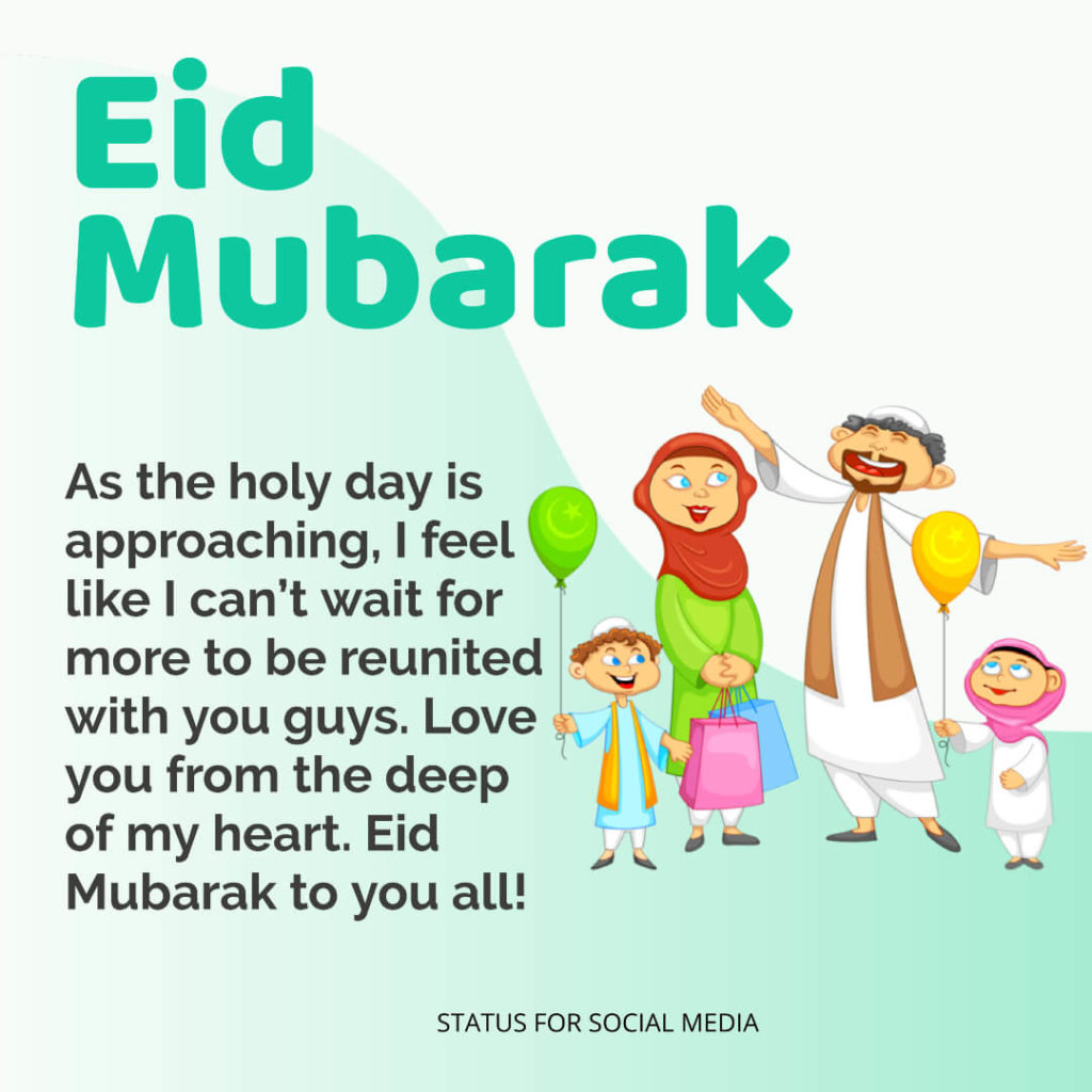 Eid Mubarak Messages for Family