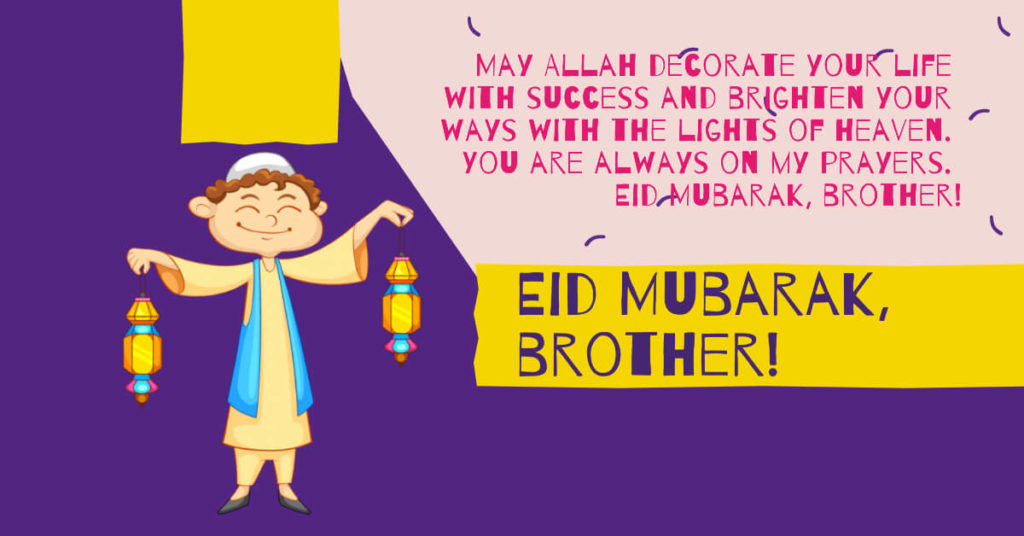 Eid Mubarak MSG for Brother
