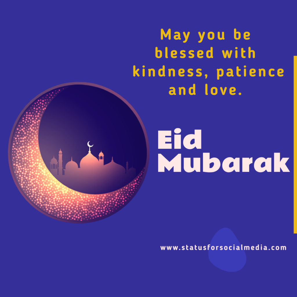 Eid Mubarak 2020 Wishes, quotes