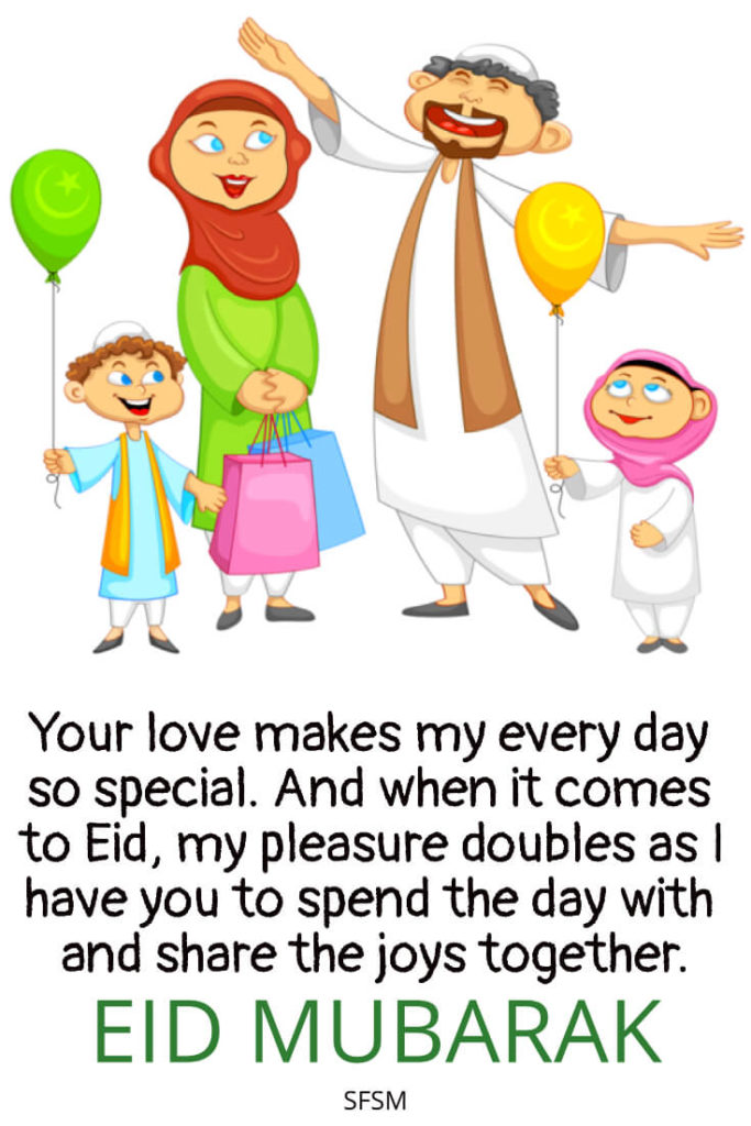 Eid Mubarak Messages for Husband/Wife