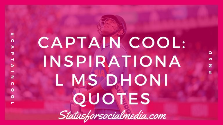 Captain Cool: Inspirational MS Dhoni Quotes