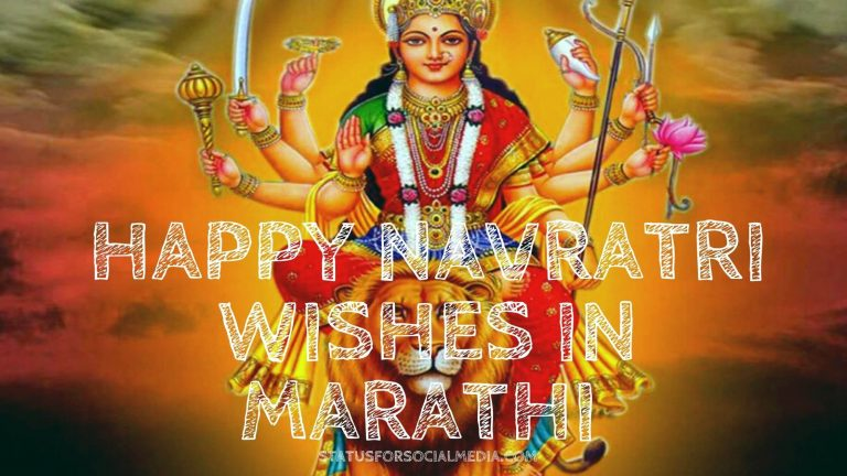 Happy Navratri Wishes In Marathi - sfsm