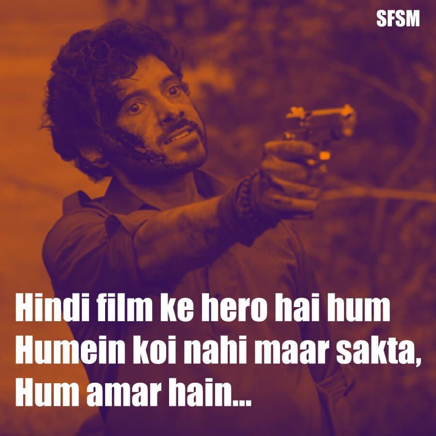 Hindi Film Ke Hero Hai Hum Humein Koi Nahi Maar Sakta - Mirzapur season 2 SFSM