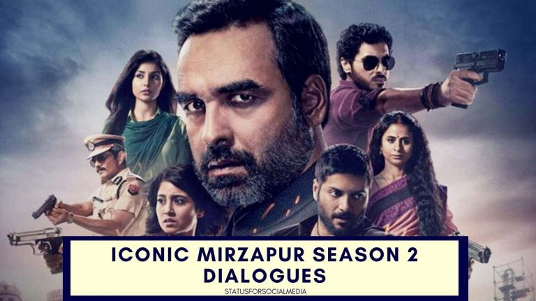 Iconic Mirzapur Season 2 Dialogues STATUSFORSOCIALMEDIA