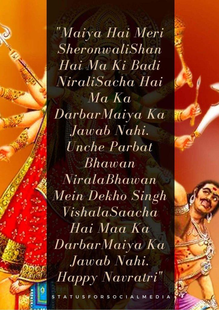 Happy Navratri Wishes In Hindi 2020