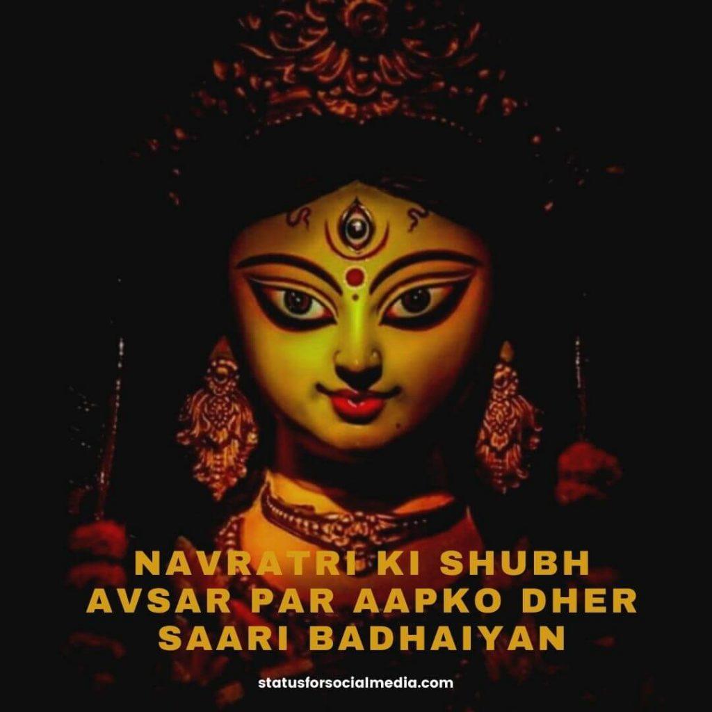 Navratri-ki-shubh-avsar-par-aapko-dher-saari-badhaiyan-sfsm