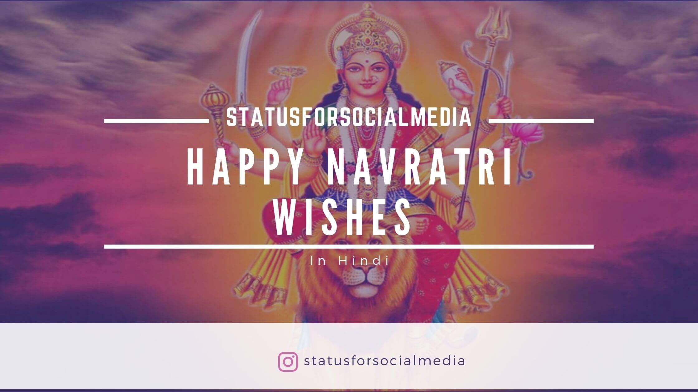Navratri wishes -STATUSFORSOCIALMEDIA