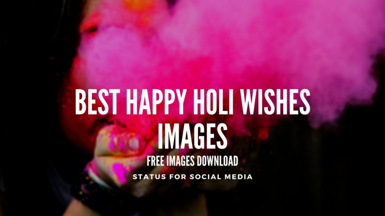 Best Happy Holi Wishes Images Free Images Download