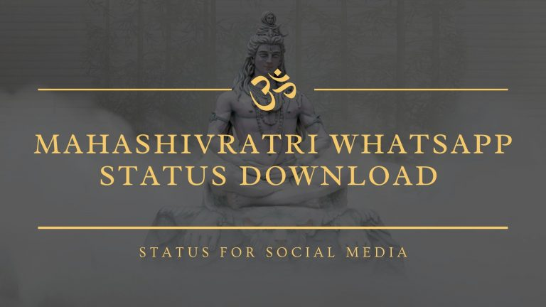 Mahashivratri Whatsapp Status Download
