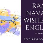 Ram Navami Wishes in English - SFSM