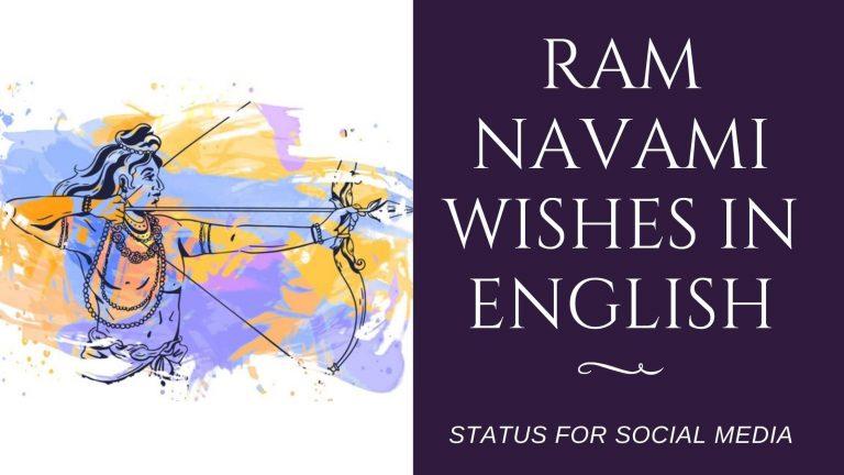 Ram Navami Wishes in English - SFSM
