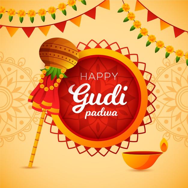 Qudi Padwa Images