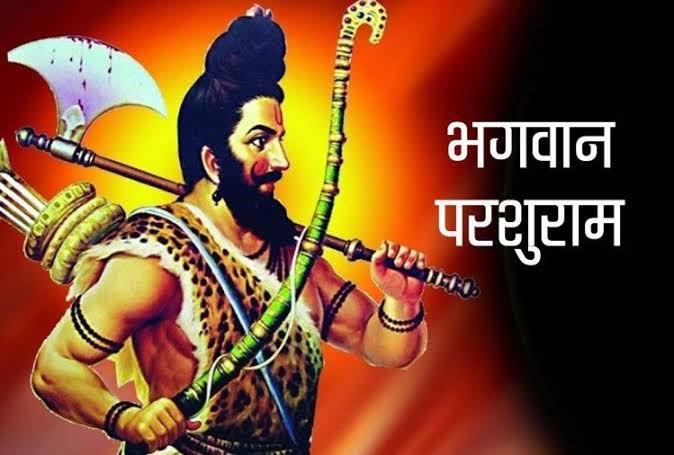 Parshuram Jayanti wishes Images