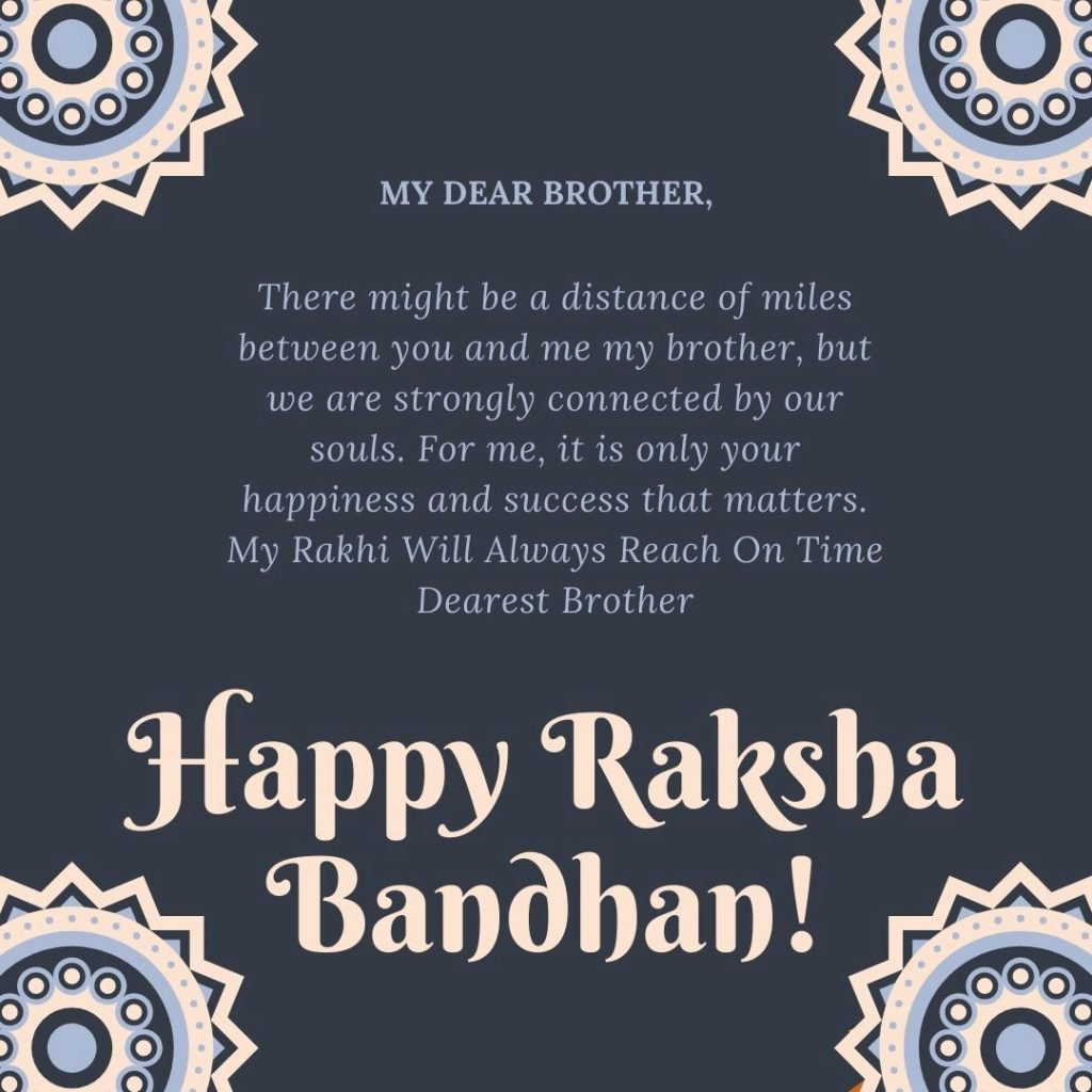 rakhi message for long distance brother