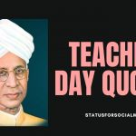 Teachers day quotes - sfsm